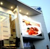 Premium quality SMD 3in1 P12 outdoor led display screen
