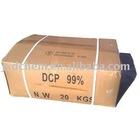 Dicumyl Peroxide 99%
