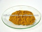 Mulberry leaf extract 1-Deoxynojirimycin 5%