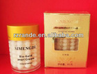 100% natural simengdi bio-gold pearl face cream /private lable are welcome