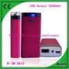 china batteries deep cycle lithium battery