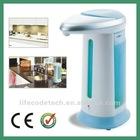 400ml Automatic Smart Dispenser SU588