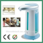 400ml Automatic Smart Dispenser SU588