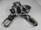 pu braided belt,fashion knitted belt