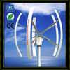 5KW Vertical Axis Wind Turbine Generator,Vertical Wind Turbine for Sale Easy Installation VAWT Wind Turbine
