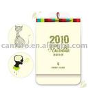 2012 Non Woven Wall Calendar! UPDATE