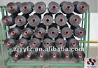 200D/96F SD DTY COLORED POLYESTER YARN