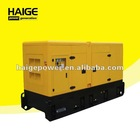 70dBA/7m!!! HAIGE Super silent Cummins Generator Set