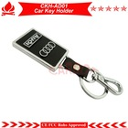 Hot Audi car key holder, promotion price for chiristmas day ,professiona production,PU leather and alloy material,OEM support