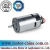 DC motor LRS997SH