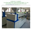 125-Type PVC extruder for coating pipe conduit