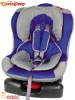 Seat Booster/Baby Product/Car Accessory