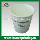 paper cups manufacturer