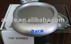 usb cup warmer with usb hub, usb warmer, usb gadget