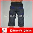 Chengye cheap colored jeans urban fashion for men (CY8902)
