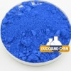 Color pigment Cobalt blue, Coating pigment