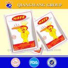 454g/bag MSG(monosodium glutamate)