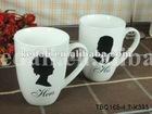 "4.7"" durable porcelain mug"