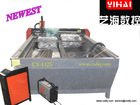economic plasma cutter machine cx1224 with high precision