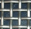 plain woven crimped wire mesh (building material)