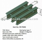 "fiberglass pultrusion grating, T-bar 2.0"", 50% open rate"