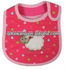 SG-4331- Cute Sheep Colourful & Soft Baby Bi