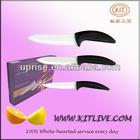 3 sets decal ceramic knife set