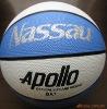 pu match basketball size 6