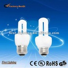 5/7/9/11/13/15w 2u Energy saving bulb