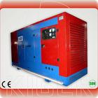 20KW/25KVA Cummins Generator
