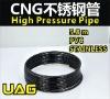 ( cng kits, lpg kits,convertion kits)CNG High pressure pipe