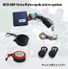 BCS-889 motorcycle alarm system with voice speaking