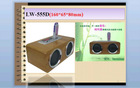Exquisite multimedia extraordinary quality enjoy wooden (bamboo) speakers LW - 555 d type