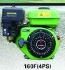 gasoline engine4PS