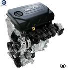 1500cc turbocharged electric engine for car