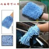 microfiber mitt items