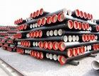 ductil iron pipe(DI Pipe)