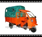 250cc 6.00-13 rear tire motor tricycle cargo (Item No.:HY250ZH-2D)