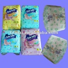 2012 cute baby baby diapers in bales