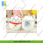 Fortune Cat shape silicone keychain with clock