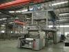 three/five-layer co-extrusion Non-PVC Film Blowing Machine