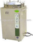 vertical steam sterilizer