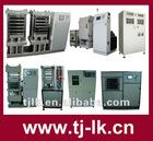 PVC Card laminating machine YCY-215A/B/D2/H