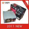 DESKTOP PC POWER SUPPLY WITH 8CM SILENT FAN