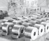 *Cold Rolled Steel Coil Plates