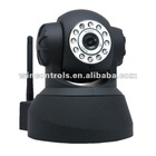 WS-541W PTZ IP Camera