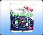 househould kitchen paper towel