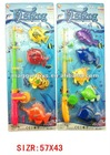 MQ80783New design plastic toys fishing with magnetic