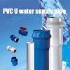 SDR41,75mm diametre 0.63 MPa U-PVC pvc pipe
