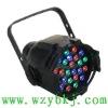 2011 top quality led spot lights